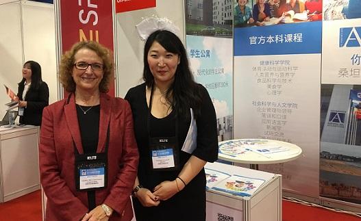 UNEATLANTICO apresentou oferta acadêmica nas feiras universitárias de Pequim, de Cantão e de Xangai